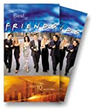The Best of Friends, Vol. 1-2 [VHS]
