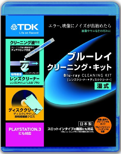 tdk-blu-ray-wet-cleaner-kit-lens-cleaner-disk-cleaner-bd-wlc2j-japan-import