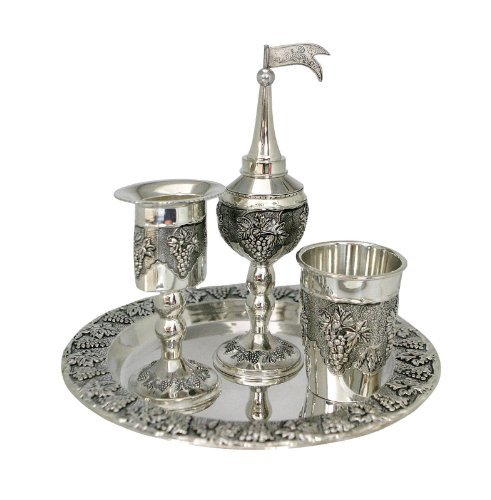 Jewish Unique Silver Plated Havdalah Set. Grapes Design. Five Piece Set Includes: A Kiddush Cup, A Spice Vessel (2 Piece), A Candle Holder & A Matching Tray. Great Gift For: Rosh Hashanah Shabbat Purim Sukkot Simchat Torah Hanukkah Passover Lag Baomer Shavuot Rabbi Bridesmaid Temple Shul Chupah Wedding Housewarming Thanksgiving Anniversary Mother's Day father's Day Bar Mitzvah Bat Mitzva And Jewish Homes. Jewish Art
