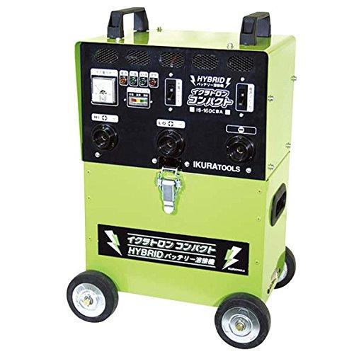 育良精機:イクラトロンコンパクトバッテリー溶接機 IS-160CBA  B01KO0ESX0