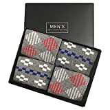 SUTTOS Elite Men's Funky Dress Socks Colorful,4 Pairs with Happy Gift Box