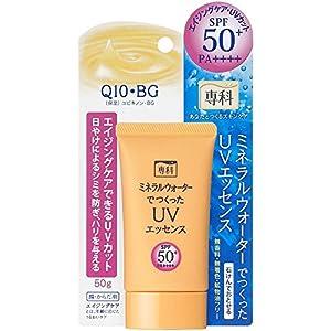 Shiseido Senka Aging Care UV Sunscreen SPF50+ PA++++