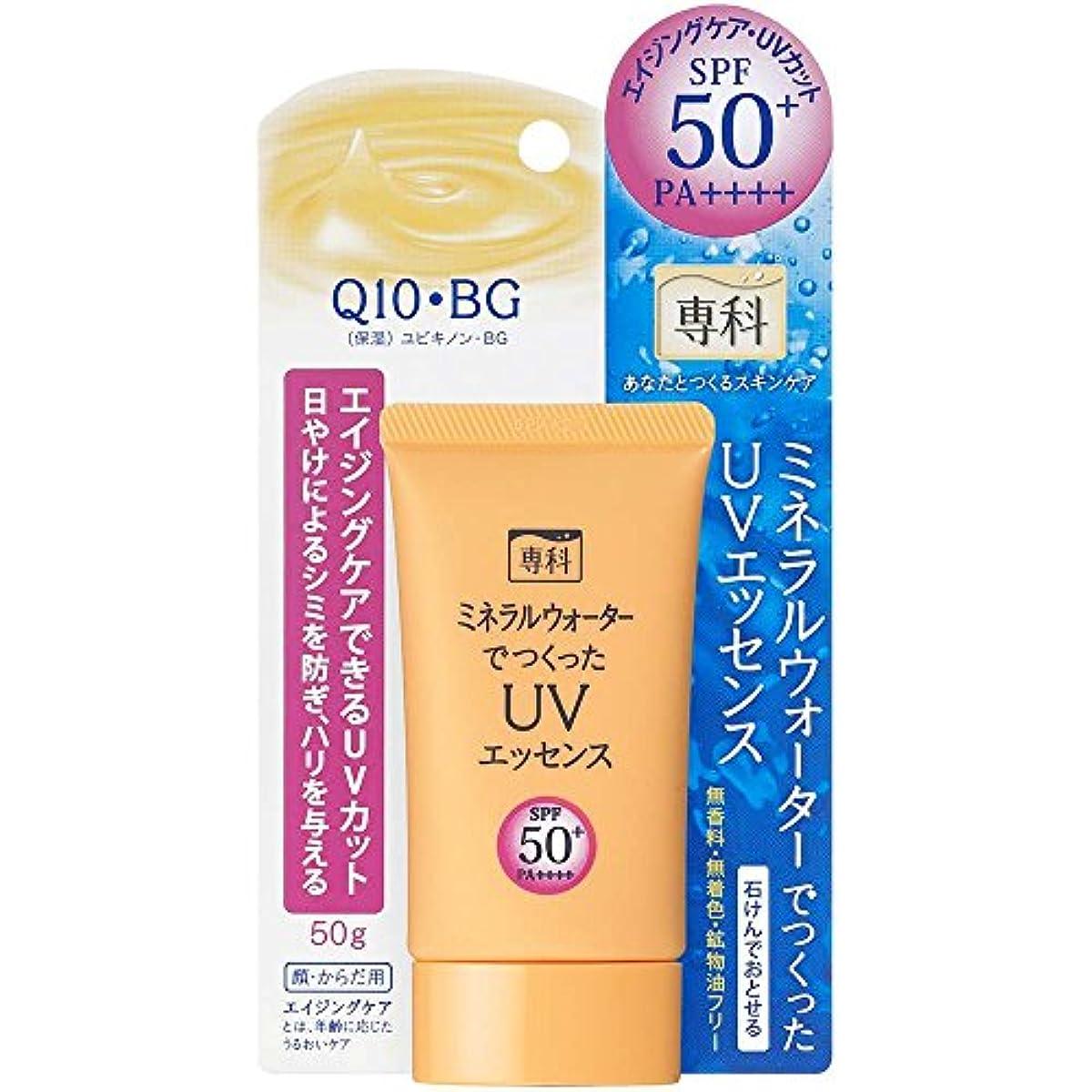[해외] 센카 미네랄 워터 UV차단 에센스 선크림 50g