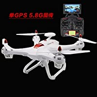 Qiyun RC Aircraft X183 WIFI RC Quadcopter with HD Camera 5.17G Graph Transmission Aircraft Drone Toyscolour:x183 GPS 5.8G graph transmission(white)