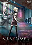 CLAYMORE Chapter.2 [DVD]