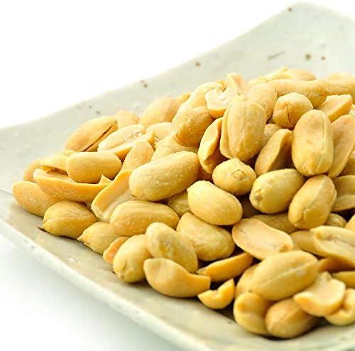 無添加 ピーナッツ 200g 無農薬栽培