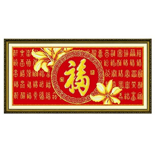 Cross Stitch, Fu, Chinese Style, C0102