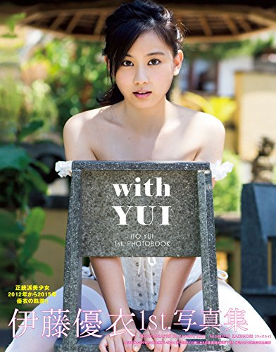 1st.写真集 with YUI