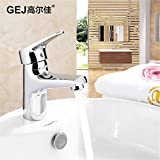 LHbox Basin Mixer Tap Bathroom Sink Faucet The Copper hot Cold Water Basin Mixer Basin air Single Hole Basin Mixer Basin [80CM Hose]