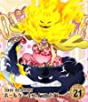 ONE PIECE ワンピース 19THシーズン ホールケーキアイランド編 piece.21 BD [Blu-ray]