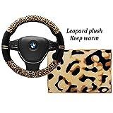 FULL WERK Luxury Leopard Print Fashionable Plush
