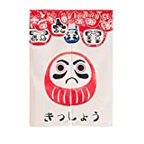 MR FANTASY Japanese Noren Doorway Curtain/Tapestry Cotton Linen Room Divider Doll Daruma 33×47 Inches For Sale