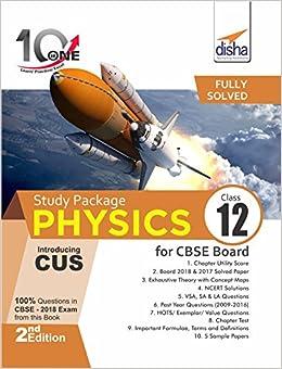 physics examplar paper 2014