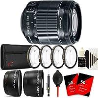 Canon EF-S 18-55mm f/3.5-5.6 IS STM Lens + 58mm Macro Kit + Telephoto & Wide Angle Lens + Lens Pen + Dust Blower + 100 Lens Tissue + 3pc Cleaning Kit