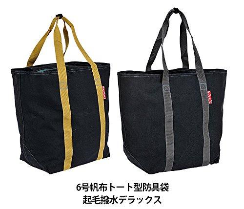【剣道 竹刀袋】6号帆布トート型防具袋 B01M0DO9I2 金茶