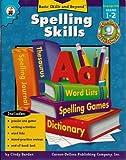 Spelling Skills 1-2, Cindy Barden, 0887241492