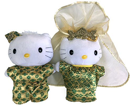 McDonald's Hello Kitty and Dear Daniel Wedding Pair of Plushes - Malaysian (Dear Daniel Costumes)