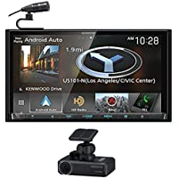Kenwood DNX875S 6.95 Navigation DVD Bluetooth Receiver iphone/Android+Dash Cam