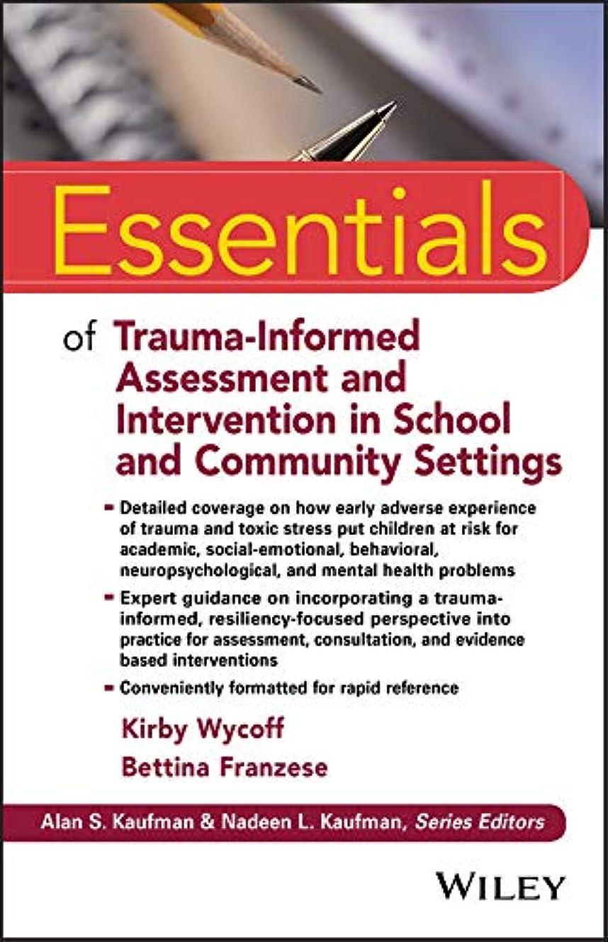 勘違いする期待してバーゲンEssentials of WISC-IV Assessment (Essentials of Psychological Assessment)