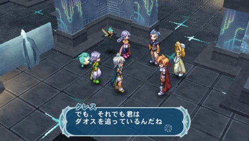 Tales of Phantasia: Narikiri Dungeon X [Japan Import]