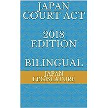 JAPAN COURT ACT 2018 EDITION BILINGUAL