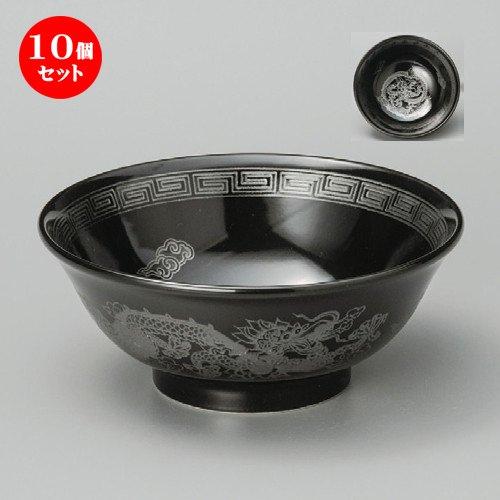 10個セット 黒釉銀竜6.3高台丼[ 185 x 80mm ]【 中華丼 】【 中華食器 ラーメン店 飲食店 業務用 】   B07CKQZLLD