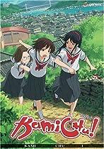Kamichu!, Volume 1: Little Deity  Kamichu