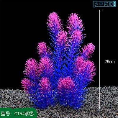 Pecera decoracion simulación, agua, agua, agua, acuario, paisaje, flor de