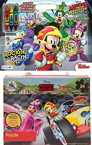(Rockin' & Racing Puzzle Time Pack Series Mickey Roadster Racer Jigsaw + Activity Book Pals Stickers / Disney Coloring & More)