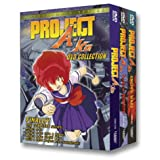 Project A-Ko Collection