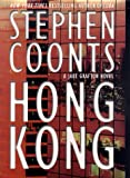 Hong Kong: A Jake Grafton Novel