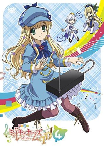 Animation - Tantei Kageki Milky Holmes Td Vol.4 [Japan DVD] PCBX-51624