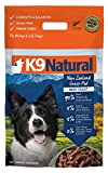 K9 Natural Freeze Dried Dog Food Beef 4lb