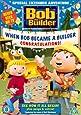 Bob The Builder - When Bob Became A Builder [DVD]