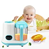Baby Food Steam Cooker and Blender, Shsyue Food Maker Machine Mixes Organic Food Fruits, Vegetables, and Meats for Infants and Toddlers