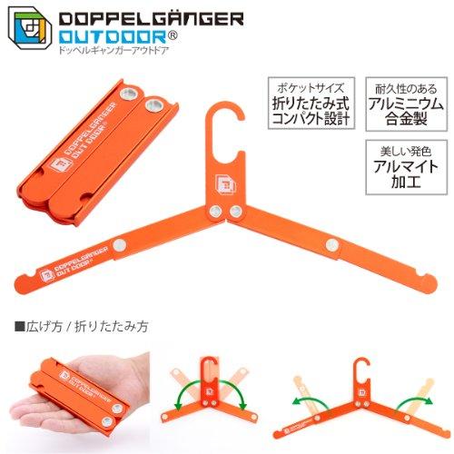 Doppelganger Travel Outdoor Folding Portable Ultra Compact Aluminum Durable Hanger Fh1-160 (Black) by Doppelganger (Image #2)