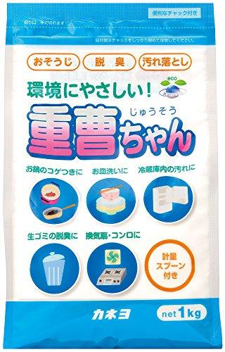 カネヨ石鹸 重曹ちゃん 1kg