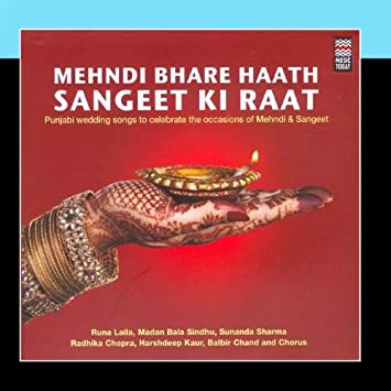 Various Artists , Mehndi Bhare Hath Sangeet Ki Raat , Amazon