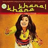 Vol. 2-Khana Khana: Funk Psychedelia & Pop from Th