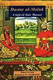 img - for Dastur al-Moluk: A Safavid State Manual book / textbook / text book
