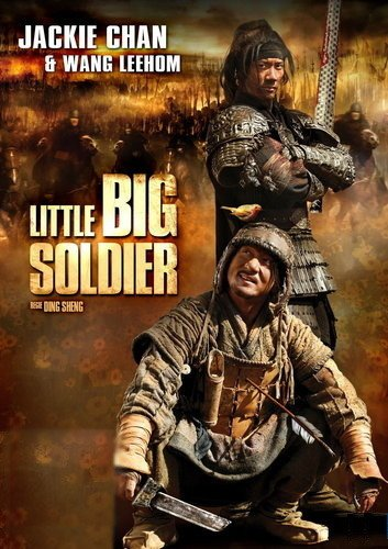 Little Big Soldier Film