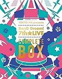 【初回生産分】 TOKYO MX presents「BanG Dream! 7th☆LIVE」COMPLETE BOX (「BanG Dream! 8th☆LIVE 夏の野外3DAYS」最速先行抽選応募申込券封入)[Blu-ray]