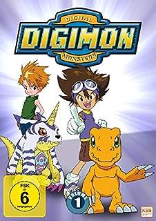 Digimon Adventure 01 Volume 3: Episode 37-54 3 DVDs Alemania: Amazon.es: Cine y Series TV