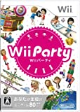 Wii Party [Japan Import] by Nintendo
