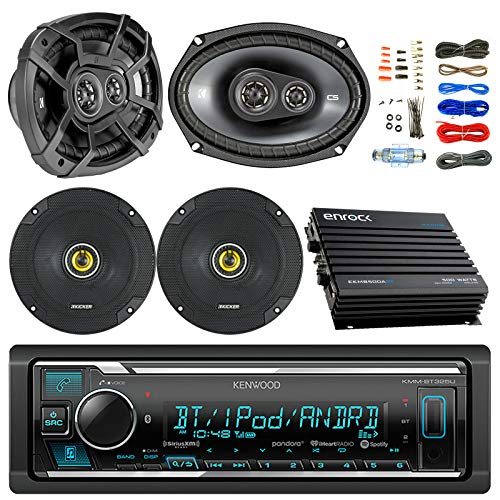 (Kenwood Bluetooth AM/FM Car Stereo Receiver Bundle Combo with 2x Kicker 600-Watt 6.5
