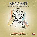 Mozart: Symphony No. 39 in E-Flat Major, K. 543 (Remastered)