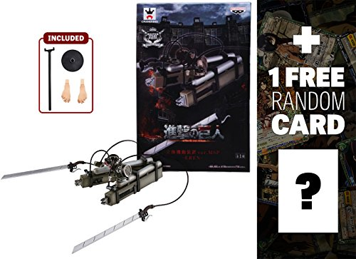 Eren's 3D Maneuver Gear: Attack on Titan Master Stars Piece Figure Series + 1 FREE Official Japanese Attack On Titan Trading Card Bundle - Aot Sasha Costume