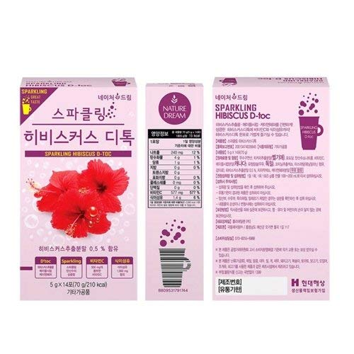 NatureDream Hibiscus Sparkling Detox & Diet Vibrant Cleanse Pack of 2, 28 Servings by NatureDream (Image #7)