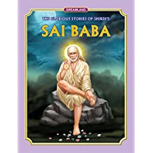 Sai Baba (English) H.B.