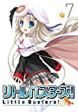 Little busters! (With Whole Set Purchase Privilege ''Television Secret ''Secret'' Episode Disc'' Application Ticket) (First Time Limited Edition) 7 [Blu-ray]